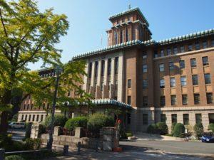 神奈川県庁薬務課