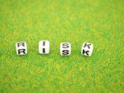 リスクはある