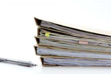 大量の文書が必要